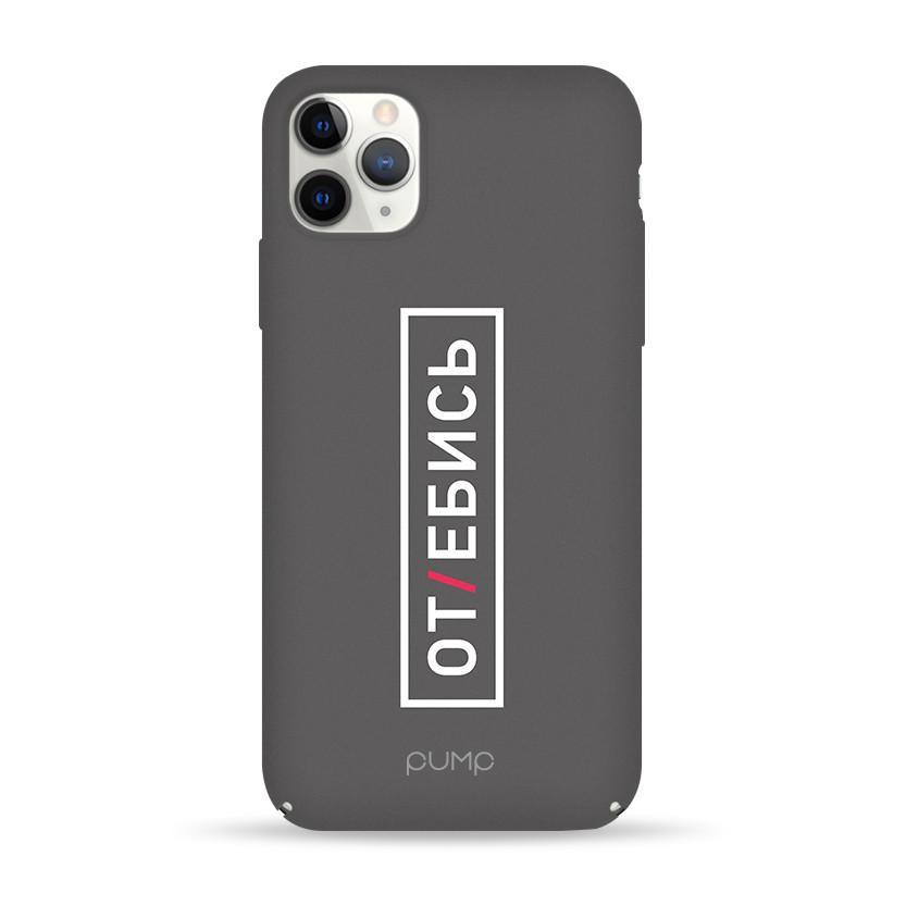 Pump Tender Touch Case чехол для iPhone 11 Pro MAX Otebis
