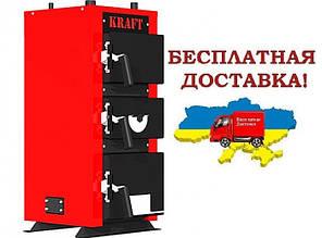 Отопительный твердотопливный котел KRAFT 20 кВт