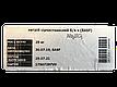 Сульфит натрия BASF чистый 100% (Германия) Na2SO3, фото 2