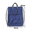 Складная сумка рюкзак (синий), фото 5