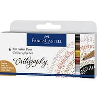 Набор капиллярных ручек Faber Castell PITT для калиграфии 6 цв. (167506)