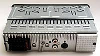 Автомагнитола пионер Pioneer 1125 MP3 USB AUX, фото 7