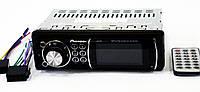 Автомагнитола пионер Pioneer 1125 MP3 USB AUX, фото 8