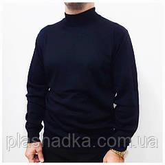 Мужской свитер под горло гольф шерстяной 48-54р. темно-синий, Турция