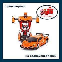 Машинка - робот трансформер на радиоуправлении Lamborghini Robot Car Size 1:18 - Оранжевая