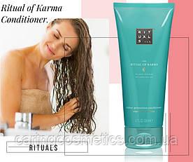 """Rituals. Кондиционер для волос """"Karma"""". Conditioner. Производство Нидерланды."""