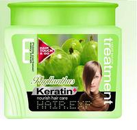 Treatment «Кератин + Крыжовник» 700мл маска для волос на основе экстракта из крыжовника и кератина.