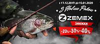 Новорічна акція від Zemex-Metsui!