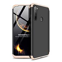 Чехол GKK 360 для Xiaomi Redmi Note 8 бампер оригинальный Black-Gold, фото 1