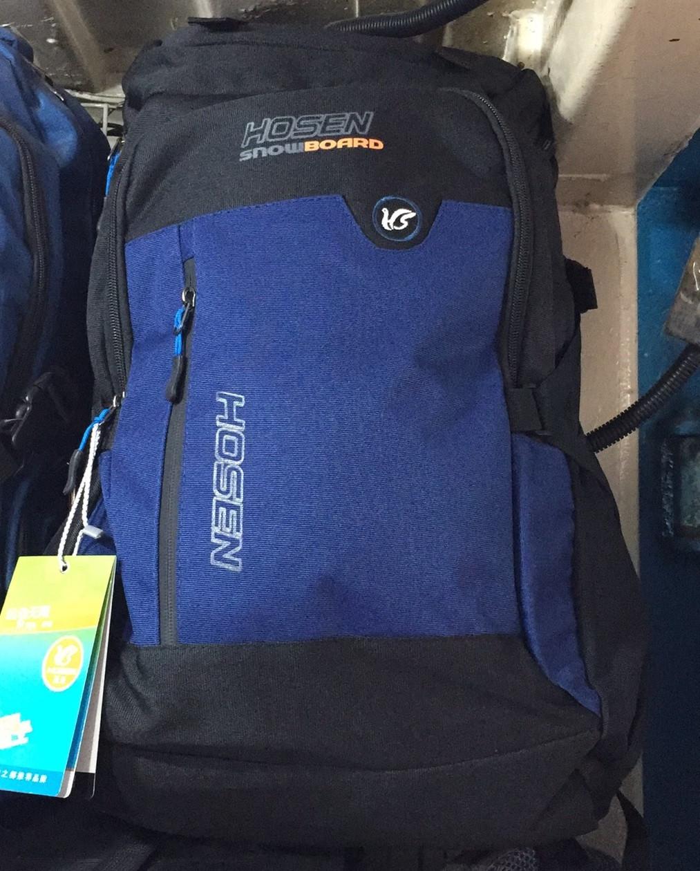 Рюкзак спортивный городской Superbag, синий