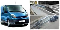 Рейлинги Renault Trafic, Рено Трафик ,Vivaro,Primastar