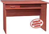 Стол письменный Яша (3 ящика), фото 2