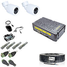 Комплект видеонаблюдения KIT-3MP-2CC