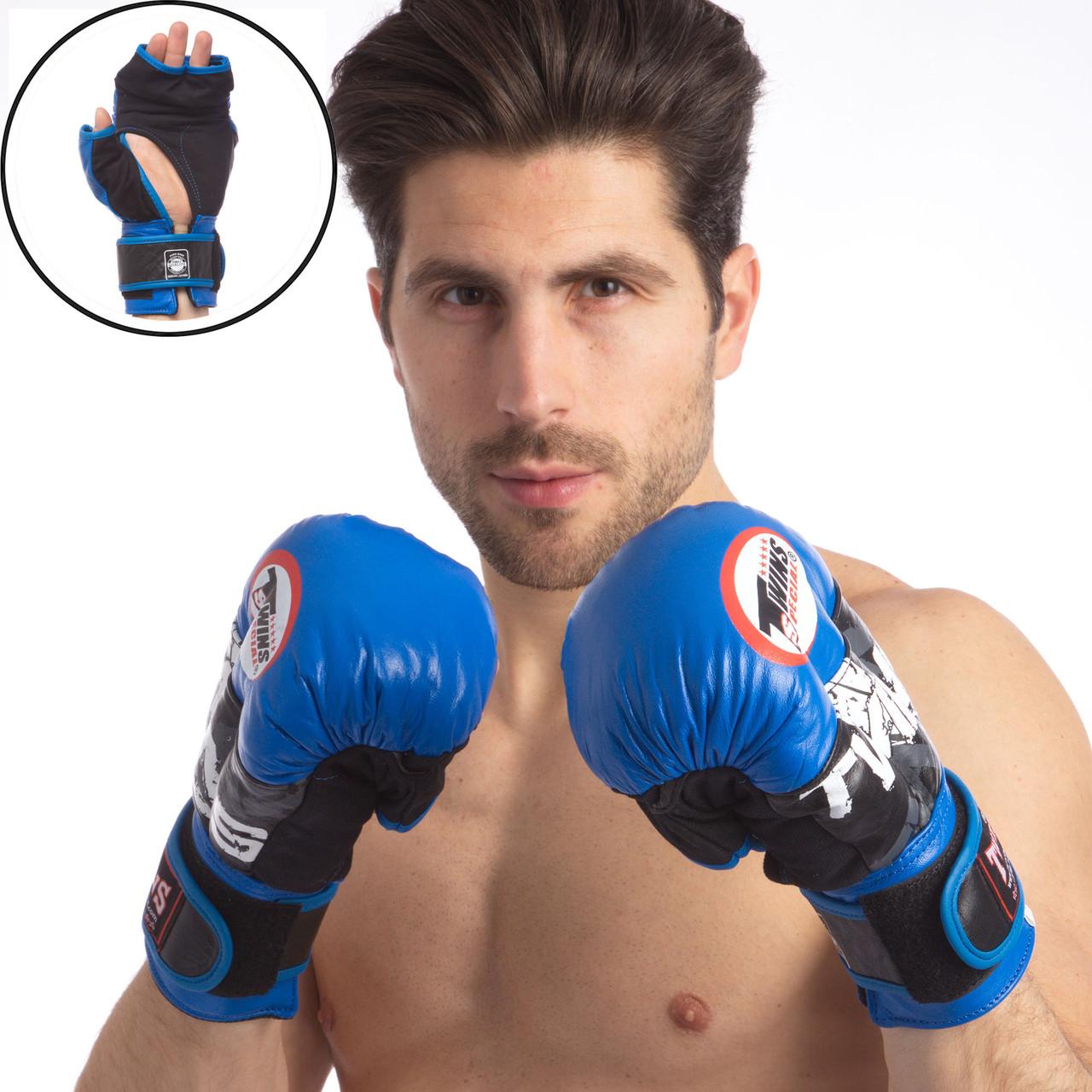 Перчатки гибридные для единоборств ММА кожаные TWIN TWINS-MMA-B-Replica
