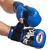 Перчатки гибридные для единоборств ММА кожаные TWIN TWINS-MMA-B-Replica, фото 5