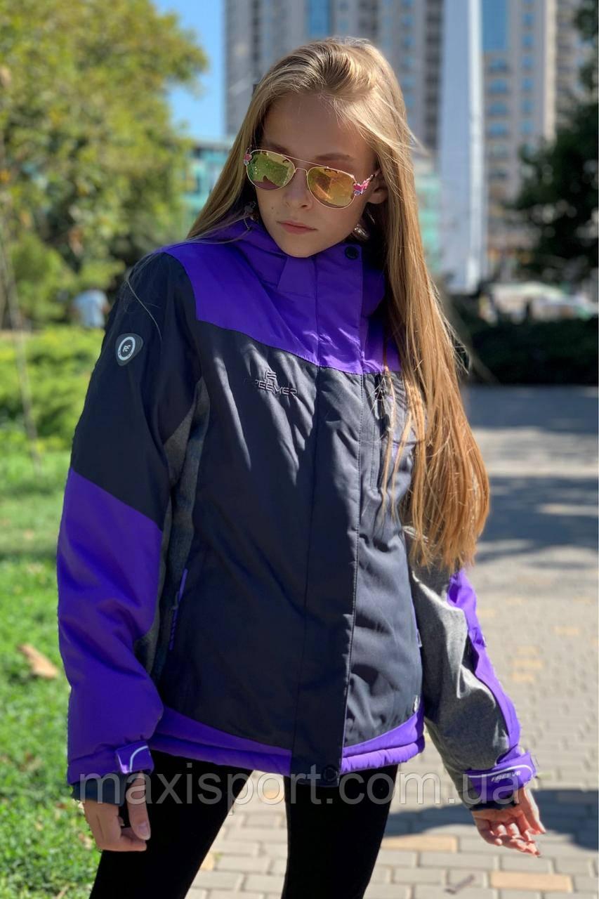 Детская лыжная куртка для девочки Freever (11672) 152, Фиолетовый