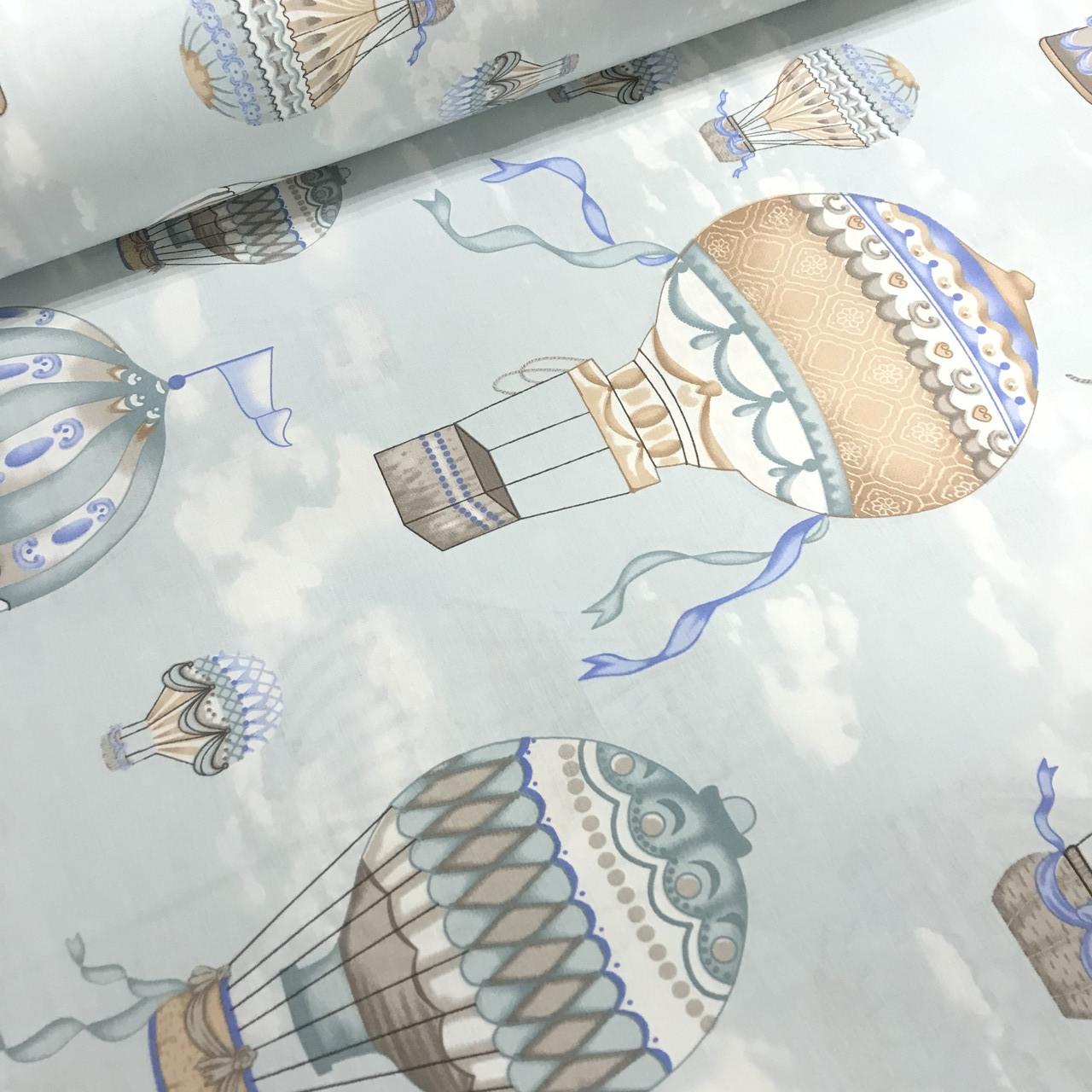 Ткань поплин воздушные шары в сине-голубых тонах с облаками на голубом   (ТУРЦИЯ шир. 2,4 м)
