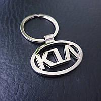 Брелок для авто с логотипом Kia