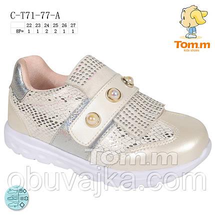 Спортивная обувь оптом Детские кроссовки 2020 оптом от фирмы Tom m(22-27), фото 2