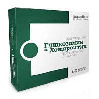 Глюкозамин и хондроитин.Сибирское Здоровье.ESSENTIALS by Siberian Health