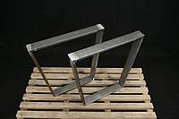 """Металлические ножки """"Трапеция"""" для стола в ресторан не крашенная сталь"""