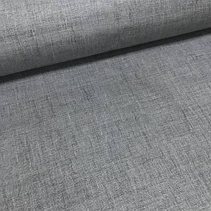 Хлопковая ткань однотонная серая (сукно) 1.6м