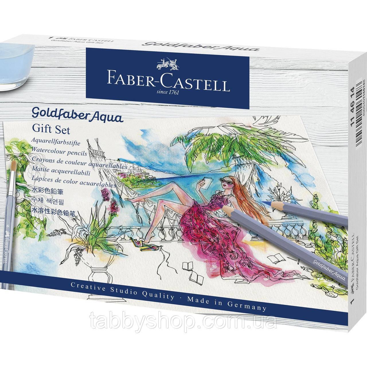 Набор для скетчей Faber Castell GOLDFABER акварельные карандаши 12 цв.+ аксессуары (114614)