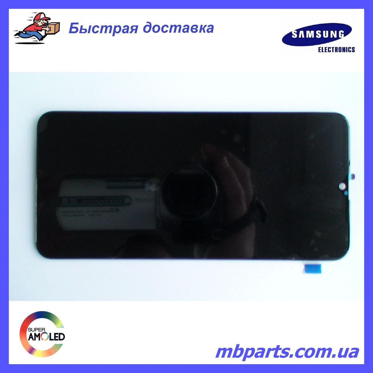 Дисплей с сенсором Samsung А107 Galaxy А10s Black, GH81-17482A, оригинал, без рамки!