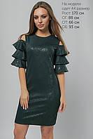 Женское элегантное платье с воланами Lipar Зеленое