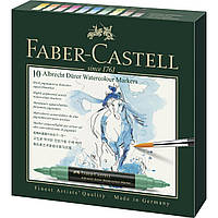 Акварельные маркеры Faber Castell ALBRECHT DURER 10 цв. (160310)