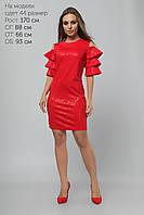 Женское элегантное платье с воланами Lipar Красное