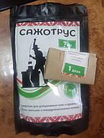 Сажотрус упаковка (7 порцій)
