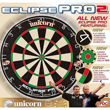 Дартс мишень из сизаля Unicorn Eclipse Pro2 + 6 дротиков, фото 2
