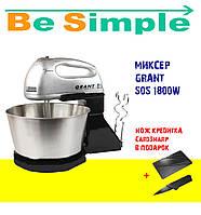 Миксер GRANT 505 1800W