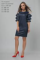 Женское элегантное платье с воланами Lipar Синее