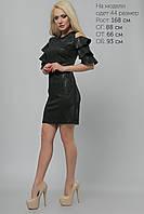 Женское элегантное платье с воланами Lipar Черное