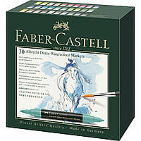 Акварельные маркеры Faber Castell ALBRECHT DURER 30 цв. (160330)