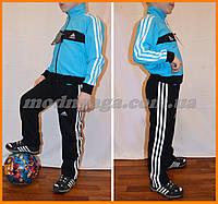 Теплые детские спортивные костюмы адидас