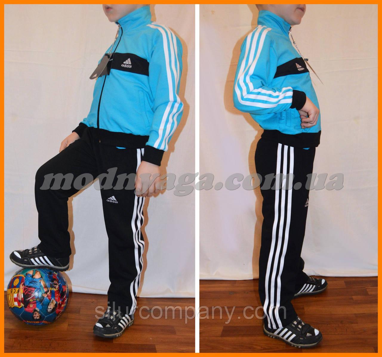 Теплые детские спортивные костюмы адидас - Интернет магазин