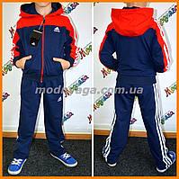 Детская одежда оптом интернет магазин | Утепленные костюмы адидас оптом