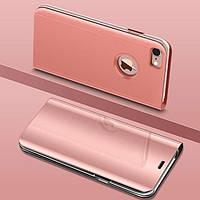 Чехол Mirror для iPhone 5 / 5s / SE книжка зеркальная Rose, фото 1