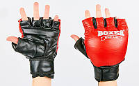 Перчатки для смешанных единоборств MMA FLEX VENUM 0985-R