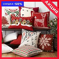 ❄️Декоративная подушка с разными рисунками❄️
