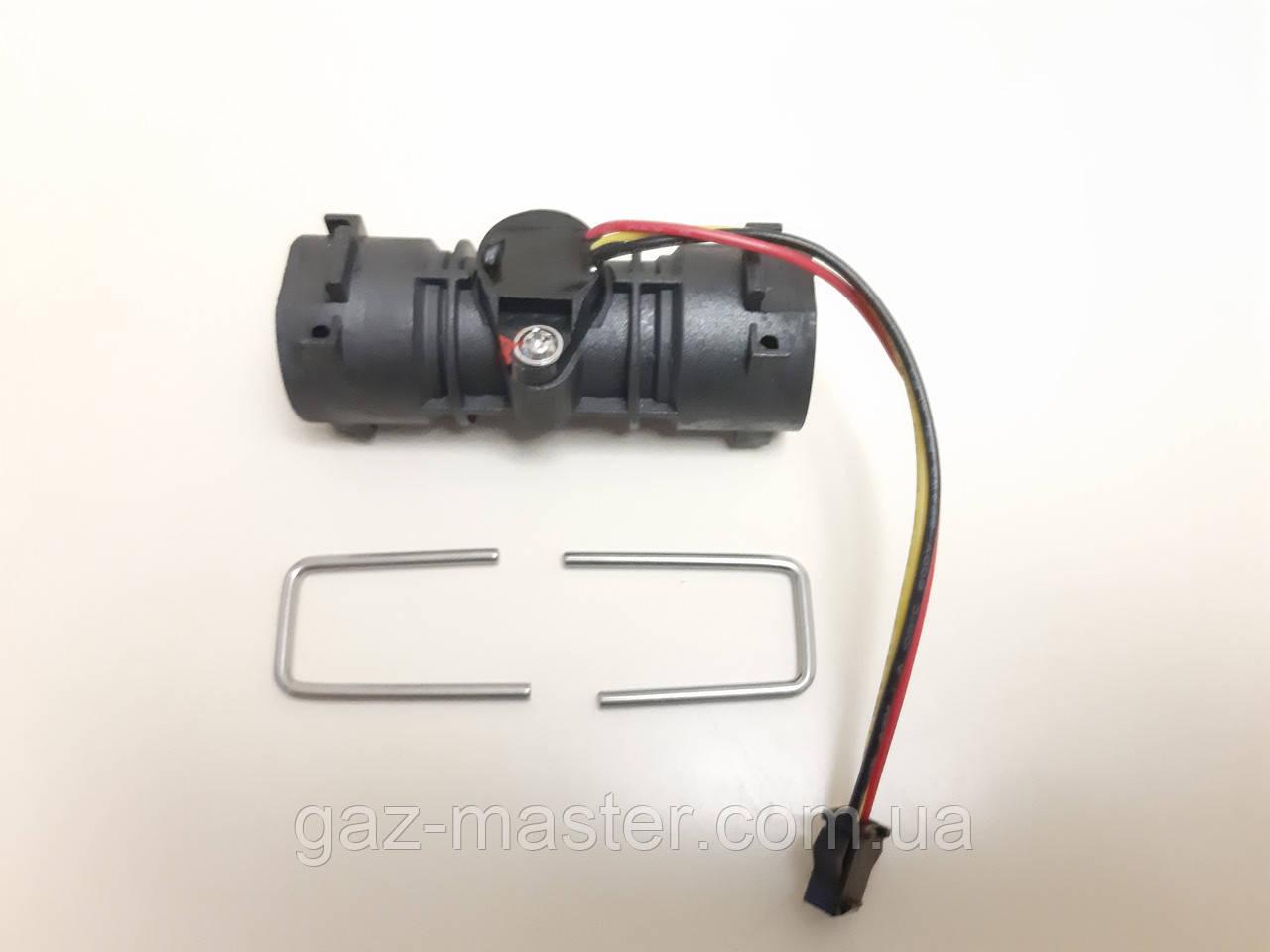 Датчик протока (реле протока) 3 провода под защёлку