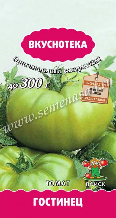 Семена  томат Гостинец Вкуснотека, 10 шт