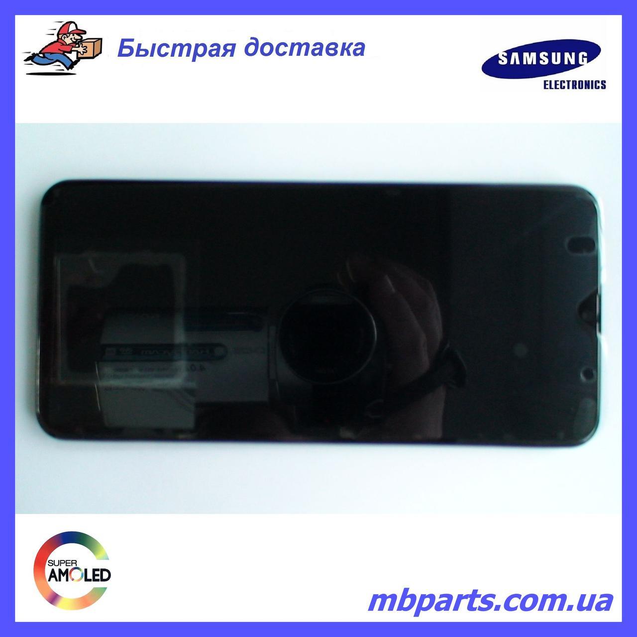Дисплей с сенсором Samsung A307 Galaxy A30s Black, GH82-21190A, оригинал!