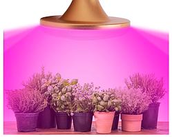 Фитолампа для растений 15W(E27)