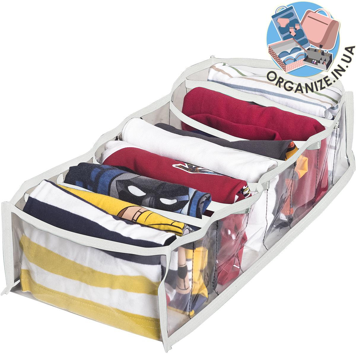 Гибкий органайзер для хранения футболок, боди, регланов М (белый)