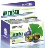 АктиВен (с экстрактом виноградных зерен), 50 капс.