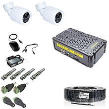 KIT-5MP-2CR. Комплект 5Мп видеонаблюдения на 2 камеры